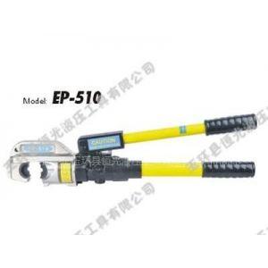 供应全自动液压钳 电工钳 HT-300全自动复位