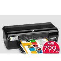 供应家庭实用型照片打印机