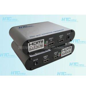 供应HDMI高清光端机|完美音视频传输