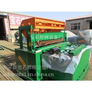 供应隧道支护网焊网机,宝石专业制造