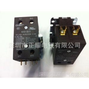供应正泰交流接触器 NCK3-25/101 24V 低压接触器