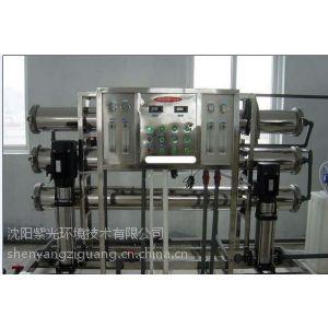 供应辽阳食品纯净水设备酒厂水处理设备