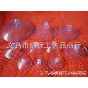 供应塑料简易穿孔透明吸盘 横孔玻璃吸盘2CM-8CM