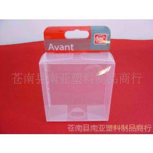 供应厂家直供精美PVC透明塑料包装盒,UV印刷