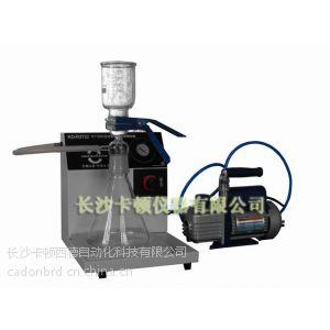 供应KD-R2722喷气燃料固体颗粒污染物测定器