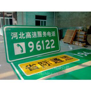 西安杆号牌电力安全标识牌铝制反光牌 不锈钢警示牌搪瓷标牌西安大德广告