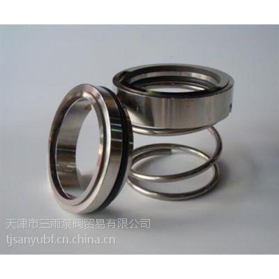 泵用机械密封_上海熊猫泵用机械密封_上海东方泵用机械密封_三雨泵阀