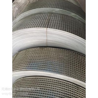 无锡志易达承接来料加工冲孔板 卷料冲孔