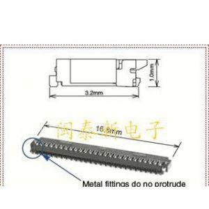 供应热销广濑HRS连接器FH26-39S-0.3SHW