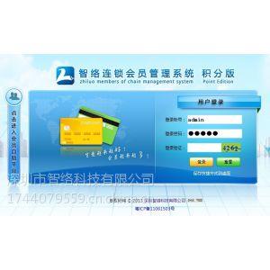 供应大庆饰品店微信积分软件 大庆饰品店移动pos刷卡系统