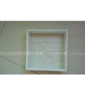 供应彩砖塑料模具 水泥砖模具厂 塑料彩砖模具价格