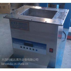 供应汽车维修保养专用超声波清洗机