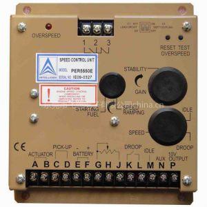 供应电力设备用的调速板器ESD5550