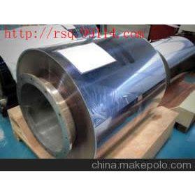 供应兴业吸热涂层阳极氧化铝蓝膜兴业空气能热水器