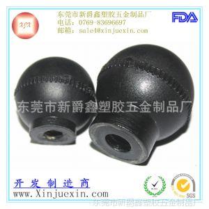 供应M8塑料手柄球 尼龙塑料调节拧手 球头把手 塑胶球形把手