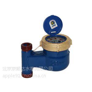 供应选立式水表就选京顺达立式水表
