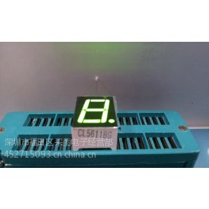 供应0.56一位绿色数码管,LED数码管,led点阵屏