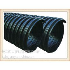 供应湖南钢带增强螺旋波纹管