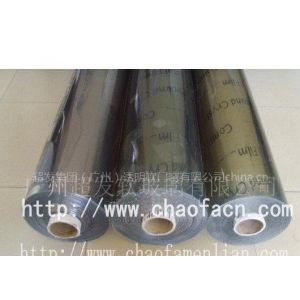 供应透明软玻璃-广州超发PVC软玻璃|PVC软板