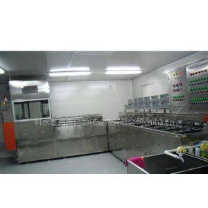 供应十五槽滤光片、玻璃镜片光学清洗机