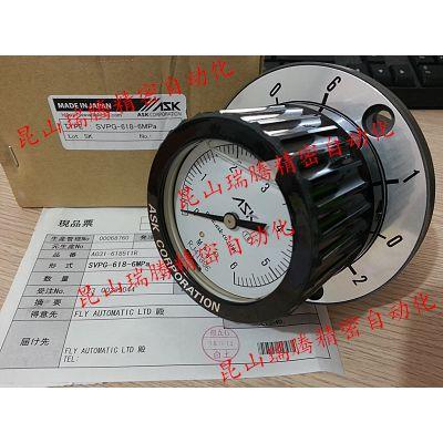供应ASK附压力计切换阀SVPG-618-6MPa