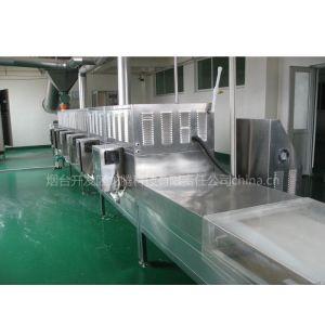 供应碳化硅微粉烘干设备