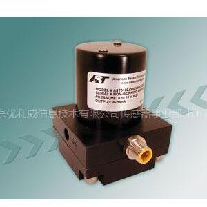 供应AST5100 干 / 干 - 差压传感器