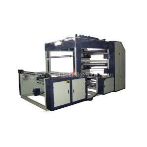 供应无纺布印刷机械