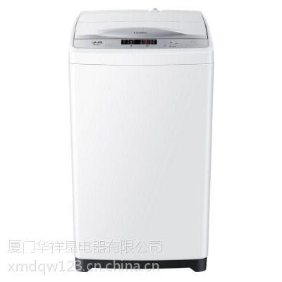 厦门洗衣机批发电器统帅TQB60-M1267全自动波轮洗衣机