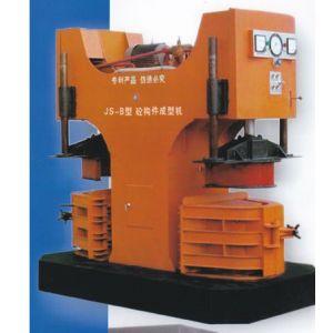 供应水利U型槽机械,水利U型槽设备,水利U型槽成型