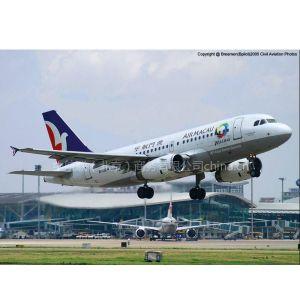 供应机票代理加盟,怎么加盟机票代理,电子客票