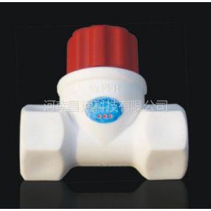 供应源耐通简介国际上塑料阀门的类型