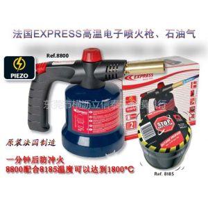 供应法国EXPRESS高火力电子焊接工具、喷灯8800