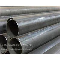 供应天津Q345D钢管、Q345D钢管
