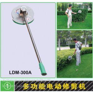 供应绿地美牌LDM-300A多功能电动绿篱机
