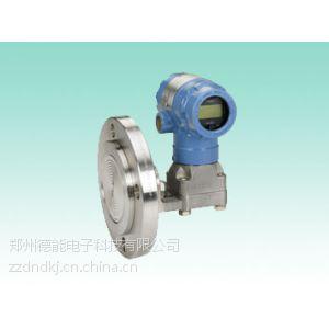 供应罗斯蒙特2051TG压力变送器