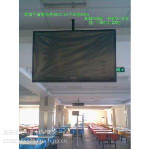 供应康佳LED液晶电视吊架安装长虹液晶电视吊架安装