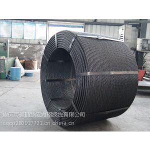 供应供应重庆地区春鹏15.20预应力钢绞线 钢绞线厂家