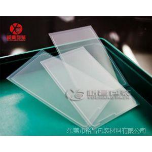 供应触摸屏透明真空包装袋|手机钢化玻璃真空包装塑料袋生产厂家