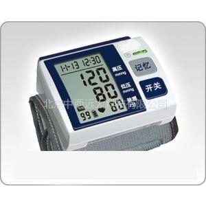 供应数字式电子血压计(手腕型) 型号:H799-DX-W3 库号:M403254