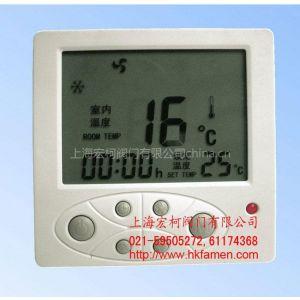 供应AC808液晶温控器 空调温控器 温度控制器 空调末端控制器 液晶显示温控器 中央空调温控器