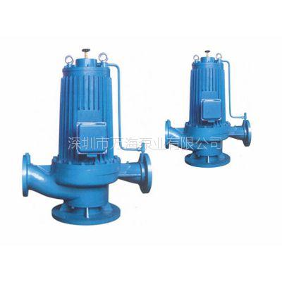 供应SPG型管道屏蔽泵厂家直销 |惠州管道泵安装|水泵销售