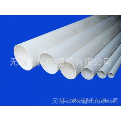供应U-PVC、C-PVC、PPR、PE-RT、PER管材生产线