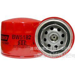 宝德威(Baldwin)小松BW5182冷却液滤芯欢迎垂询18866183569