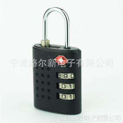 TSA锁、旅行放心、行李安全必备行李锁、、