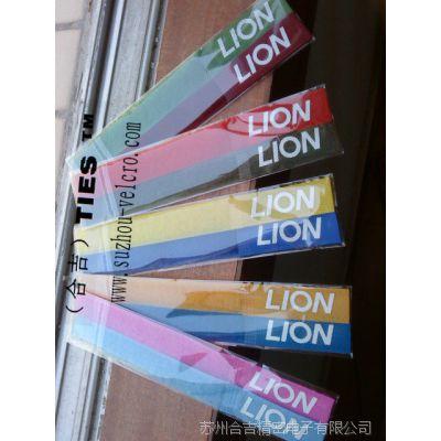 厂家供应高品质彩色魔术贴(粘扣带)雌雄扣 尼龙搭扣 AB扣