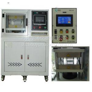 供应平板硫化机,炼胶机,苏州宇诺仪器有限公司