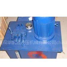 供应液压站,压力机、压铸机、拉伸机