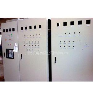 供应专业供应苏州地区电控柜远程监控系统
