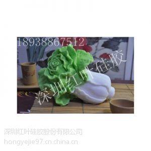 供应豆腐雕模具制作专用液体硅胶